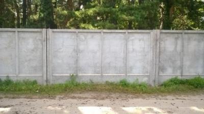 Плита заборная П5-ВК