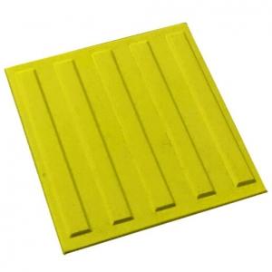 Плитка тактильна бетонная 200х200х80мм Полоса (направляющая)